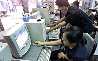 新研究:頻繁上網青少年注意力難集中