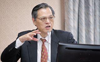 台陸委會主委談兩岸:不讓渡主權換虛幻和平
