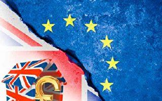 脫歐公投後 英國房價漲速放緩
