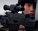 九天剑:中共高官们 小心自己被镭射枪点燃