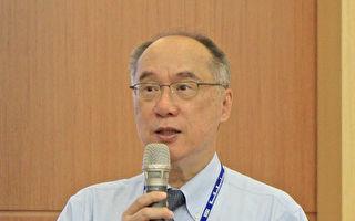 中共肺炎药物重大进展 台湾国卫院完成瑞德西韦合成