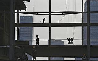 中國經濟現六大亂象 黨媒預警苦日子剛開始