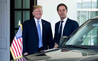 川普会晤荷兰首相 两国接近达成贸易协议