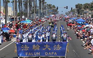 組圖:美西獨立日大遊行 天國樂團受歡迎