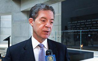 美首屆宗教自由部長會議開幕 法輪功受關注