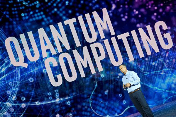 美日攜手對抗中共 IBM量子計算機東京啟動