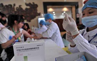 陈思敏:中共医疗系统多少黑色保护伞