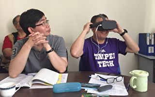 北科大VR立體明信片  體驗在地文化之美