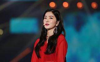 韓國民眾票選六大女團C位成員 Irene奪冠