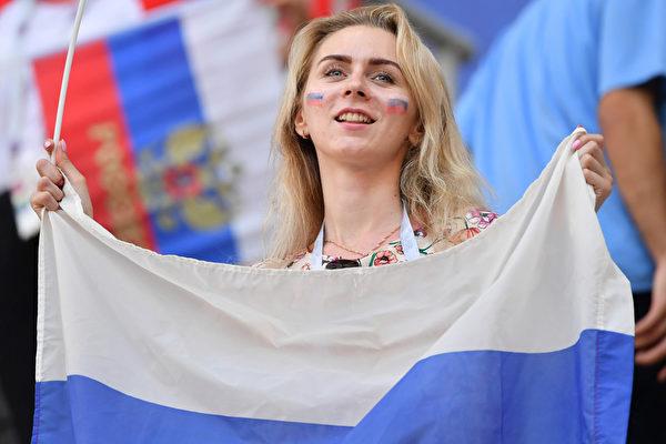 FBL-WC-2018-MATCH33-URU-RUS-FANS