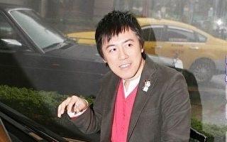 張宇宣布無限期停工 微博發文:累了