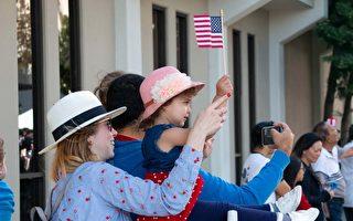 舊金山灣區紅木城獨立日遊行   美國精神感佩人心