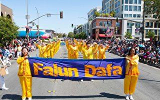 舊金山灣區紅木城獨立日遊行  法輪功學員隊伍受歡迎