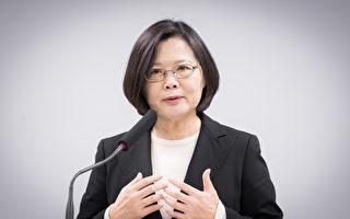 英媒刊專文 籲國際勿放任中共霸凌台灣