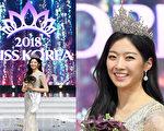 2018韩国小姐选拔 留美学生金秀敏夺冠