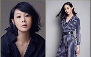 台北電影獎公布頒獎名單 劉若英張鈞甯將出席