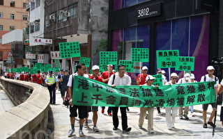 香港中旅高球場停業會員不滿賠償