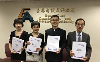 香港1.4萬19分考生有望入讀八大