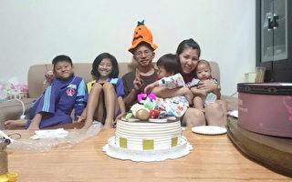 台湾少子化年代 39岁妈妈下月将生第8娃