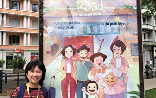 國際動畫影展頻獲獎 《幸福路上》8月法國上映