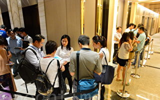 香港云汇2期开放户522万起