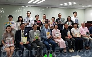 香港书展新书面世 发掘本土文化情怀