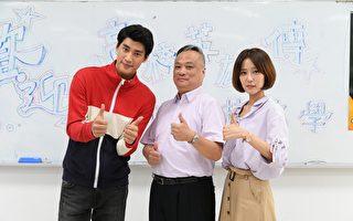 羅宏正劉宇菁擔綱偶像劇 進校園實習當老師