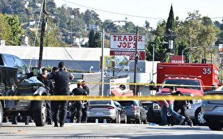 枪手冲入洛杉矶超市劫持人质 1女子遇难