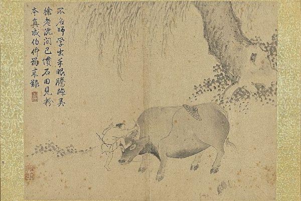 明钱谷杂画 册 牛牧。(公有领域)