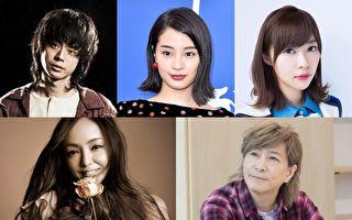 2018上半年日本熱門藝人 安室與小室入Top10