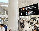 港鐵決定停售往來武漢的高鐵車票。圖為示意圖。(宋碧龍/大紀元)