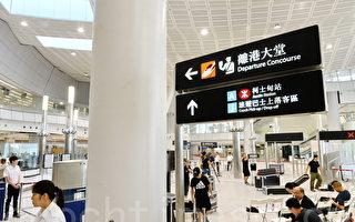 防堵中共肺炎 港鐵停售往來武漢高鐵車票