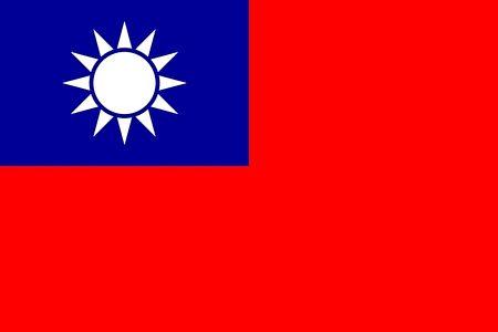 外媒趣味測驗:近九成網友認得中華民國國旗