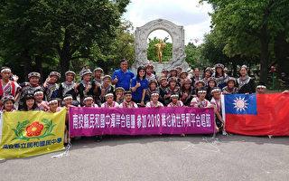 中共打压 台湾合唱团演出喊卡 外交部抗议