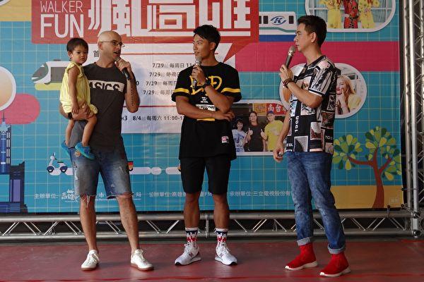 《玩客疯高雄》全新一季 吴凤携女出席宣传