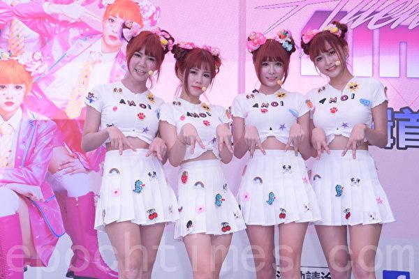 大馬女子偶像團體「AMOi AMOi」迷你專 輯首場簽唱會