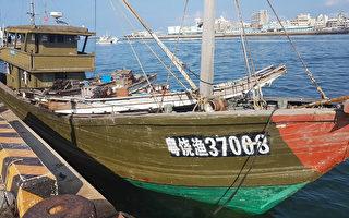 陆船越界违法捕鱼 台澎湖海巡查扣19名船员