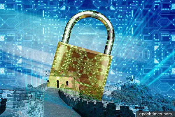 中共的互聯網過濾和攔截系統「防火長城」(防火牆,GFW),對網絡力量的控制在增強。(大紀元合成圖)