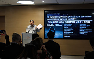 香港團體關注人口販運 推手冊助識別受害者