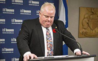 前市长福特承认吸毒时所系领带  eBay 上出售