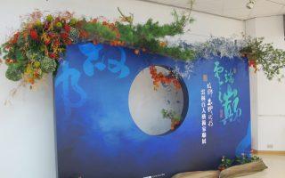 云林百人艺术家联展 表达对土地的情感