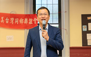 """台北市议员候选人罗智强 呼吁反对""""去中国化"""""""