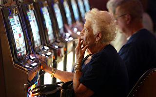 新州擬允親屬申請禁令 阻問題賭徒進賭場
