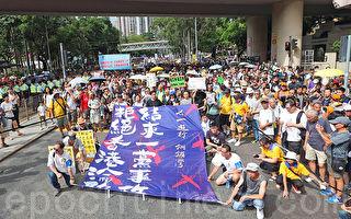香港民阵七一大游行 5万港人拒香港沦陷