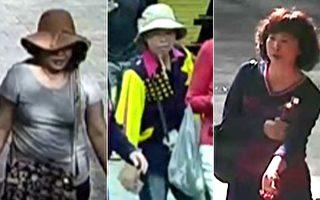 祈福騙局現身西澳  中老年華人婦女成目標