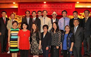 蒙侨学界设宴欢迎台新任驻加代表陈文仪