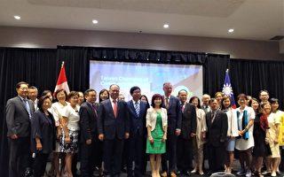 加台湾商会总会长张健理卸任 力促台加姐妹市