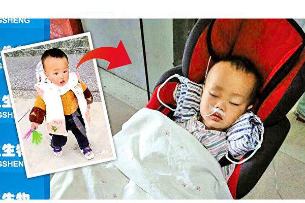 武汉儿童陈子顺在接种武汉生物的百白破疫苗后,当天就抽筋,被确诊为左偏瘫、急性散播脑脊髓炎。(受访者提供)