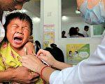四陸企獲准研發中共肺炎疫苗 兩家曾涉醜聞