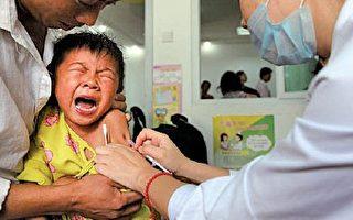 誰敢查?中共央企武漢生物問題疫苗更多